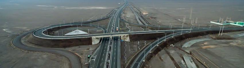 Ingeniero Independiente Concesión Vial Autopistas de la Región de Antofagasta